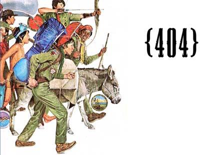 Errror 404, chrisglass.com